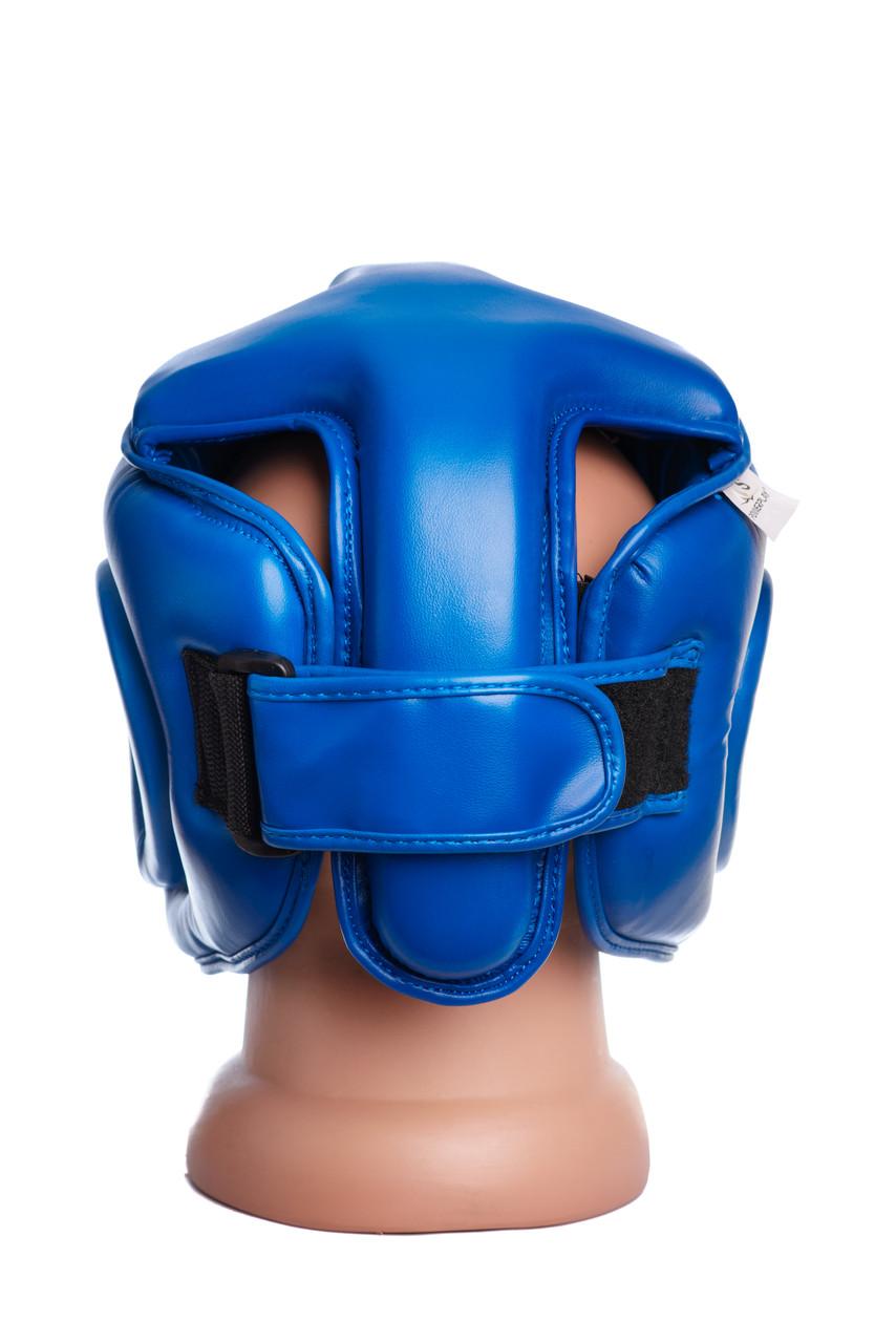 Боксерский шлем турнирный PowerPlay 3045 cиний S