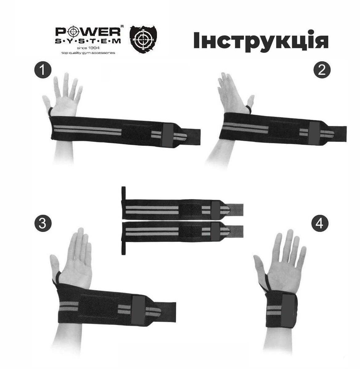 Кистевые бинты Power System Wrist Wraps PS-3500 Blue/Black