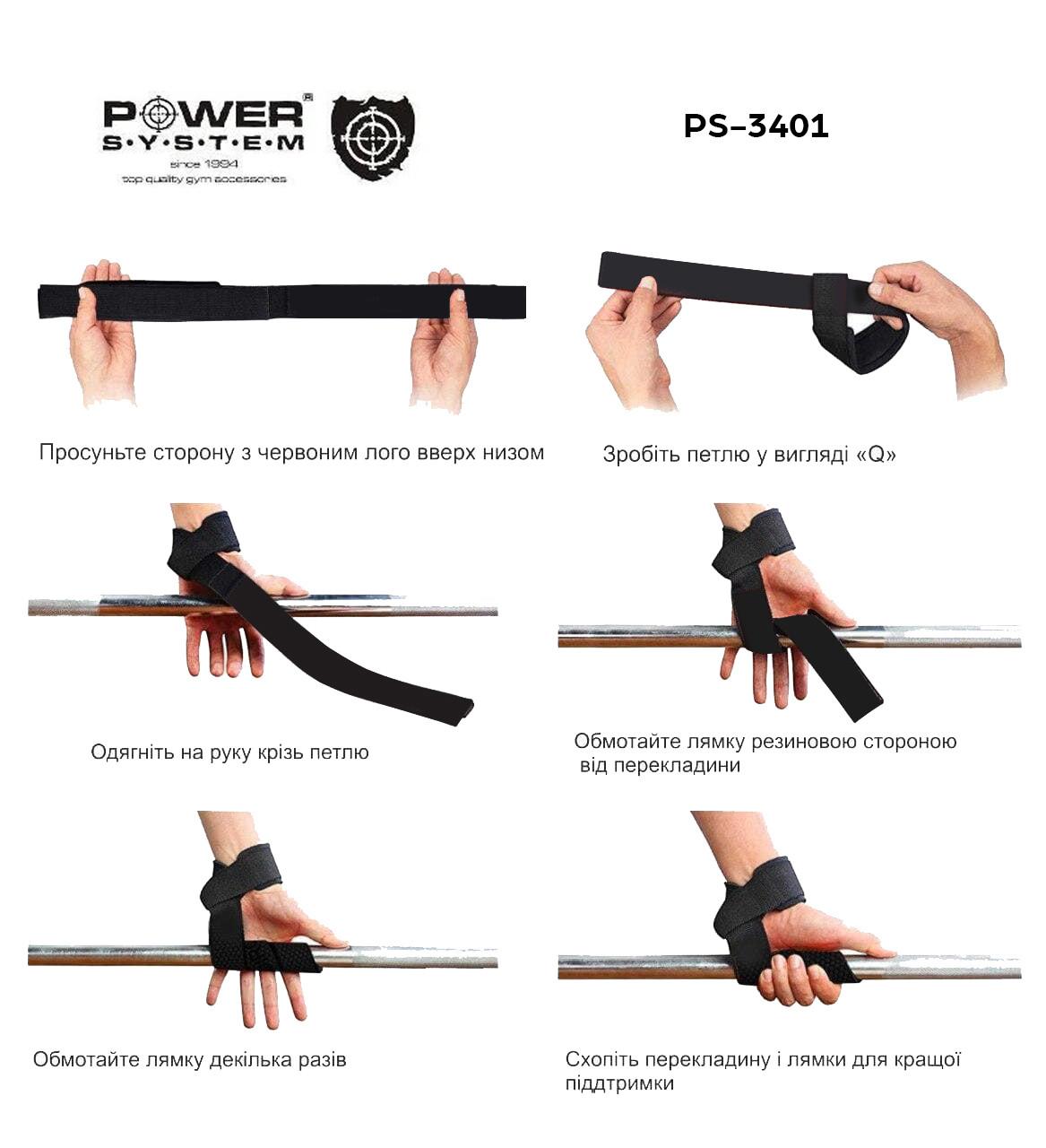 Кистевые ремни Power System PS-3401 Lifting Straps Duplex Black/Red