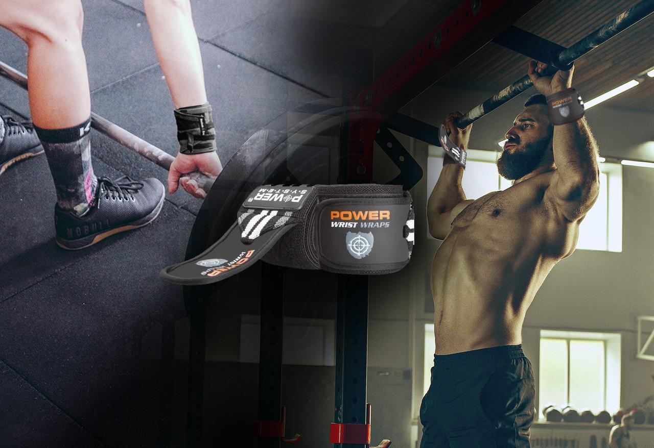 Кистевые бинты Power System Wrist Wraps PS-3500 Grey/Black