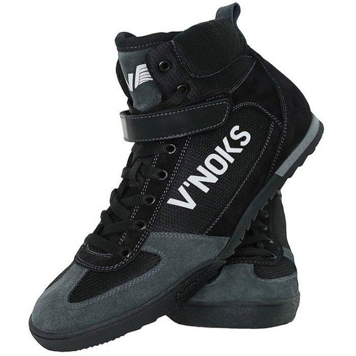 Боксерки V`Noks Grey-40
