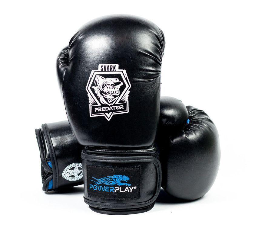 Перчатки для бокса PowerPlay 3001