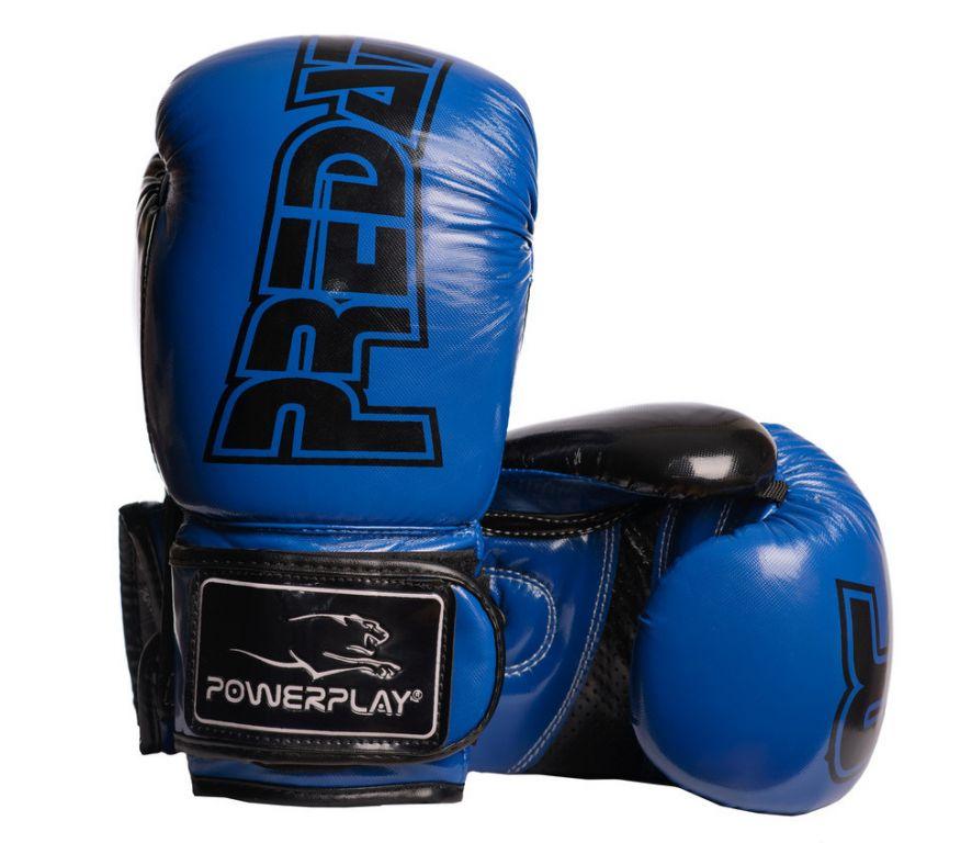 Перчатки боксерские PowerPlay 3017-8