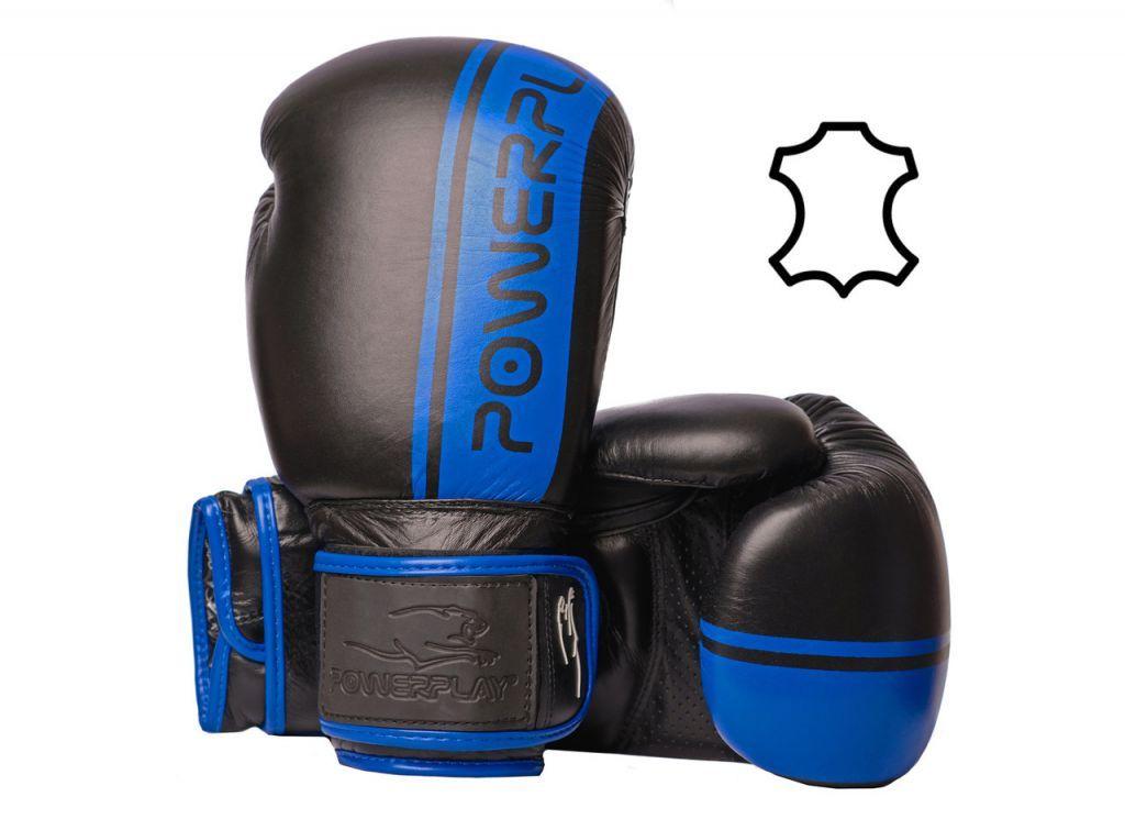Перчатки для бокса PowerPlay 3022-10