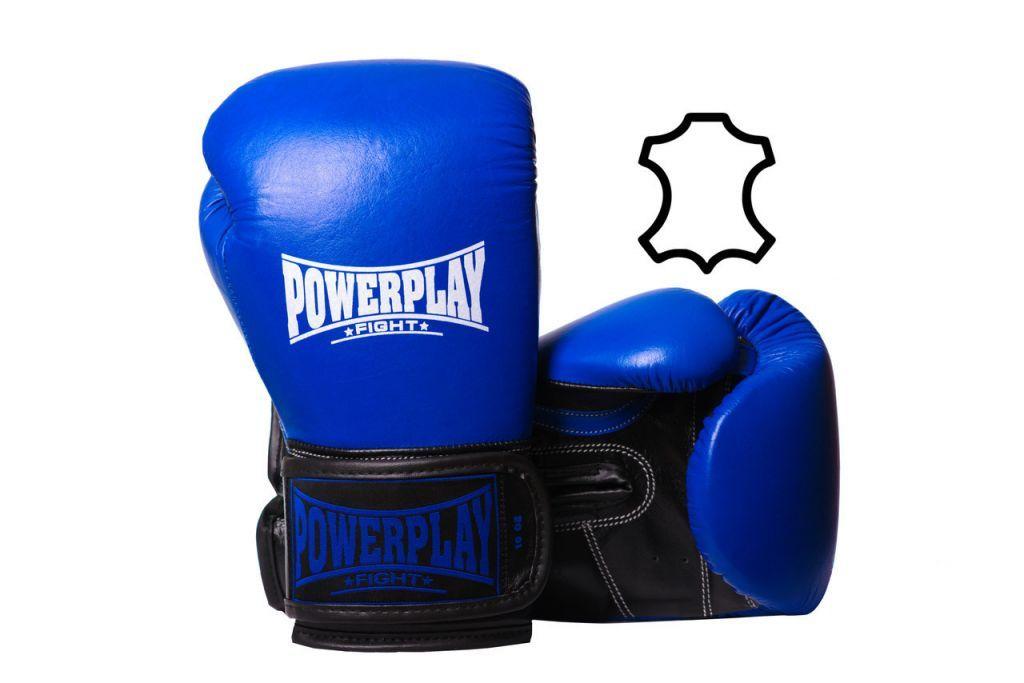 Боксерские перчатки PowerPlay 3015-10