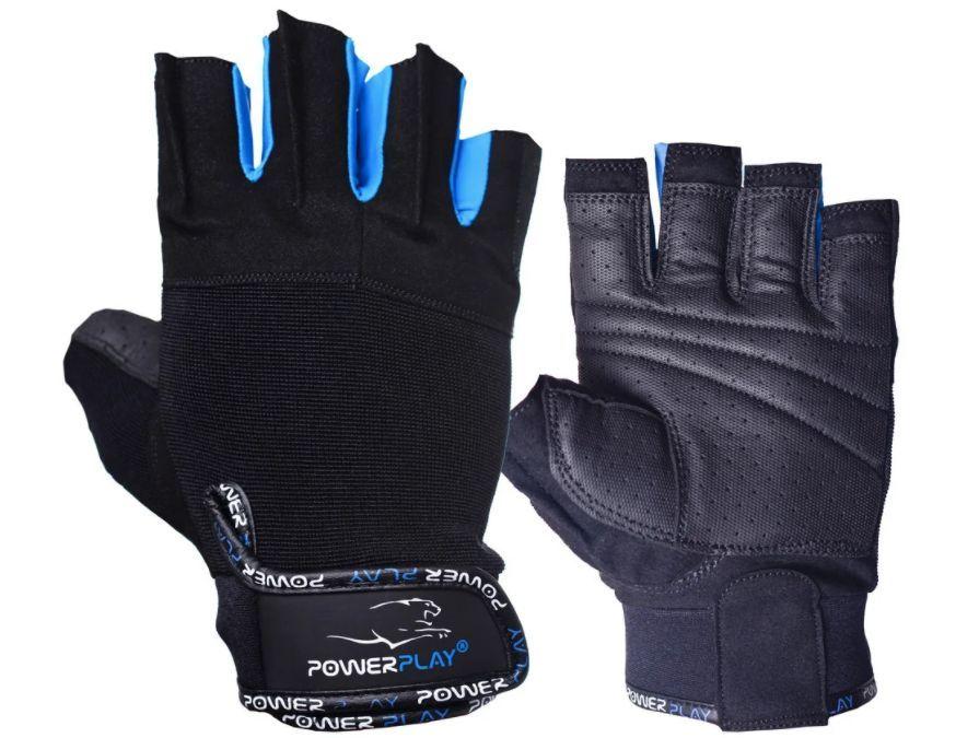 Перчатки для зала PowerPlay 3092-S