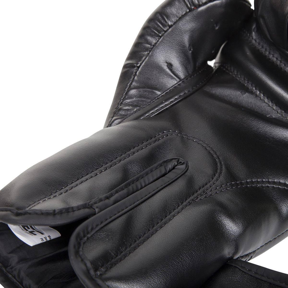 Боксерские перчатки Venum Contender Boxing Gloves